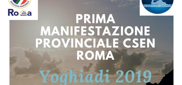 Yoghiadi Provinciali Roma 2019